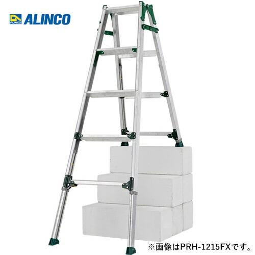 アルインコ PRH-1821FX 伸縮脚付 はしご兼用脚立