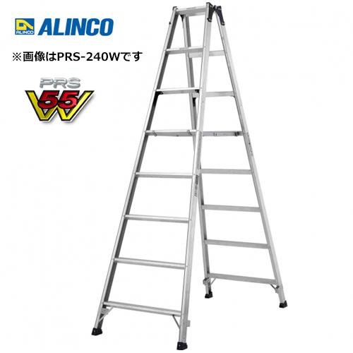 アルインコ PRS-360W 専用脚立 スタンダード型 天板高さ 3.47m