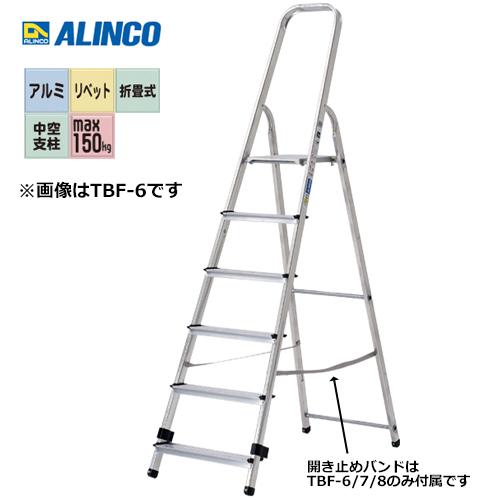アルインコ TBF-6 踏台 (上枠付専用脚立)