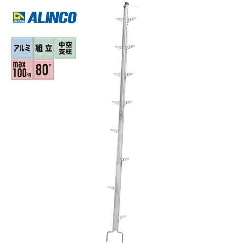 アルインコ W-31A 枝打ちはしご 全長 3.0m