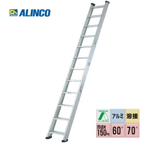 アルインコ WS-30A 階段はしご 全長 3.00m