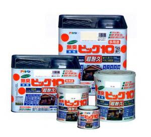 アサヒペン 10L 水性ビッグ10 多用途 カラー選択 (8色)