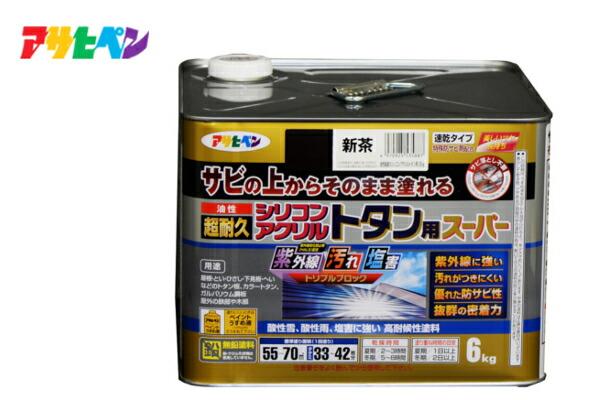アサヒペン 6kgカラー選択(暖色系3色) 油性超耐久シリコンアクリルトタン用