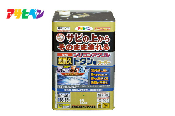 アサヒペン 油性超耐久シリコンアクリルトタン用 12kg  寒色系3色選択