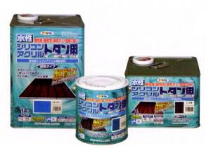 アサヒペン 14L 色選択 2色 茶系 期間限定お試し価格 人気海外一番 水性シリコンアクリルトタン用
