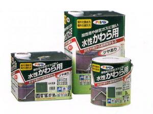 アサヒペン 水性かわら用 14L カラー選択 (7色)