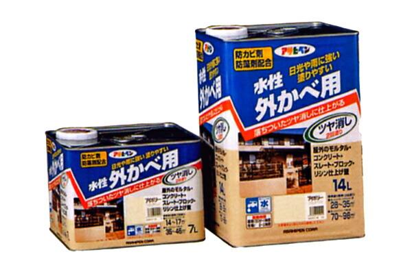 アサヒペン 14L カラー選択 (3色) 水性外かべ用 ツヤ消し 14L カラー選択 (3色)