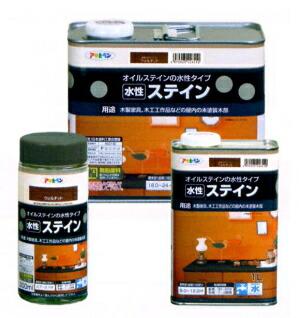 激安 激安特価 送料無料 アサヒペン ブランド品 1L 水性ステイン 8色 カラー選択