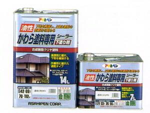 アサヒペン 油性かわら塗料 専用シーラー 14L (クリア)