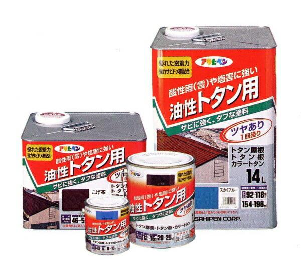 アサヒペン #513106 14L 油性トタン用 銀