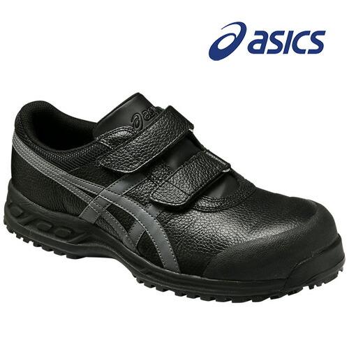 アシックス 安全靴 ウィンジョブ 70S ブラック×ガンメタル FFR70S-9075