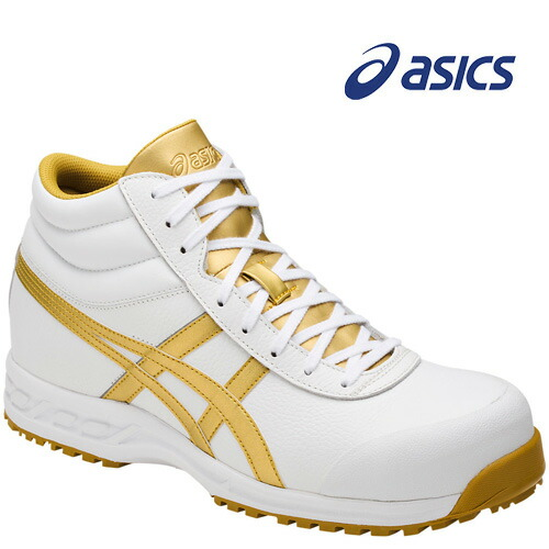 アシックス 安全靴 ウィンジョブ 71S ホワイト×ゴールド FFR71S-0194