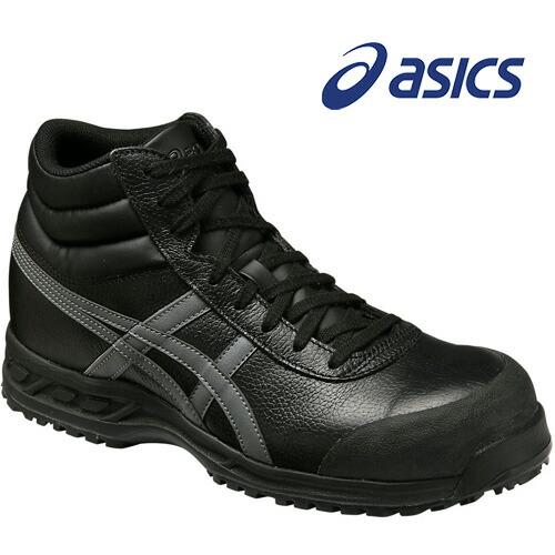 アシックス FFR71S-9075 安全靴 ウィンジョブ 71S ブラック×ガンメタル