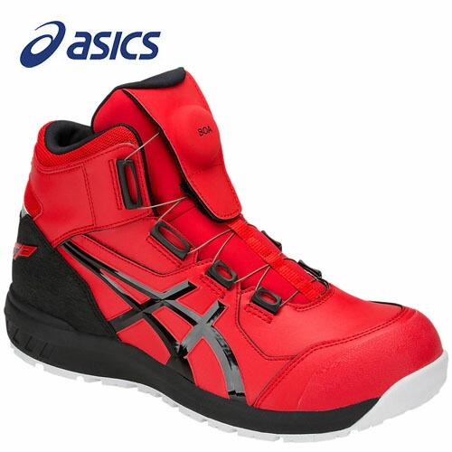 アシックス 1271A030-600 安全靴 ウィンジョブ CP304 Boa クラシックレッド×ブラック
