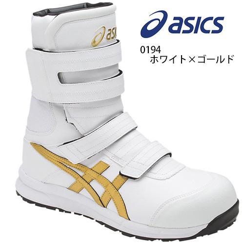 アシックス FCP401-0194 安全靴 ウィンジョブ CP401 ホワイト×ゴールド