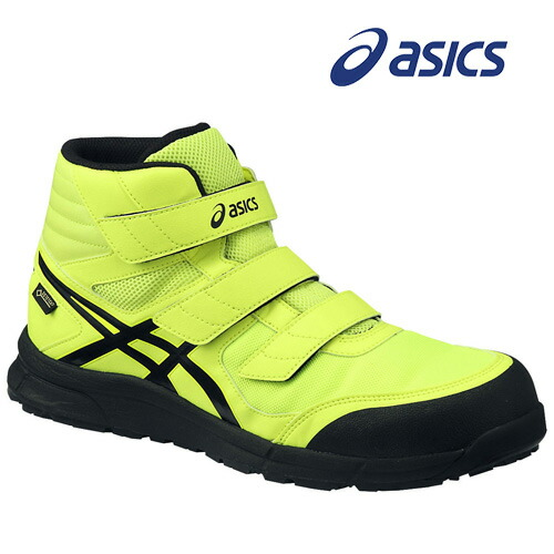 アシックス FCP601-0790 安全靴 ウィンジョブ CP601 G-TX フラッシュイエロー×ブラック