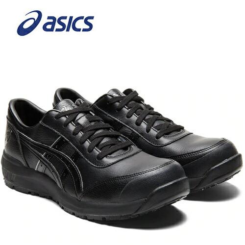 アシックス 1273A020-001 安全靴 ウィンジョブ CP700 ブラック×ブラック