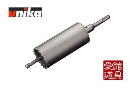 ユニカ 爆買い新作 ES-V150SDS 単機能コアドリル 祝日 ES イーエス 振動用 SDS-plus軸 150mmφ