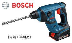 ボッシュ BOSCH GBH 18V-LIYN バッテリーハンマードリル 18V-2.0Ah バッテリ2個+充電器+キャリングケース付き