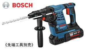 ボッシュ BOSCH GBH 36V-PLUS バッテリーハンマードリル 36V-4.0Ah バッテリ2個+充電器+キャリングケース(L-BOXX 238)付き