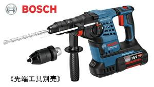 ボッシュ BOSCH GBH 36VF-PLUS バッテリーハンマードリル 36V-4.0Ah バッテリ2個+クイックリリースキーレスチャック+充電器+キャリングケース(L-BOXX 238)付き