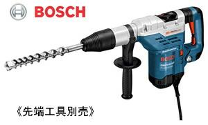 ボッシュ BOSCH GBH 5-40DCE N SDS-maxハンマードリル