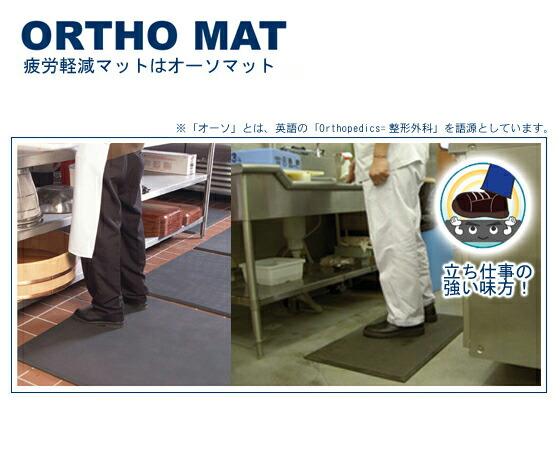 クリーンテックスジャパン ROLL MAT 122×2286 B 疲労軽減 ロールマット 約122×2286cm 穴なし ブラック