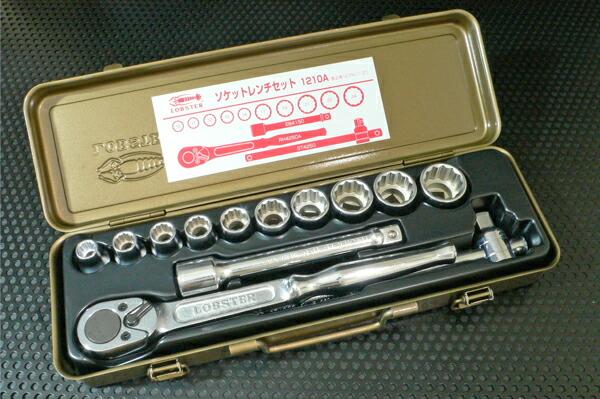 ロブテックス 1210A ソケットレンチセット(差込角12.7mm)