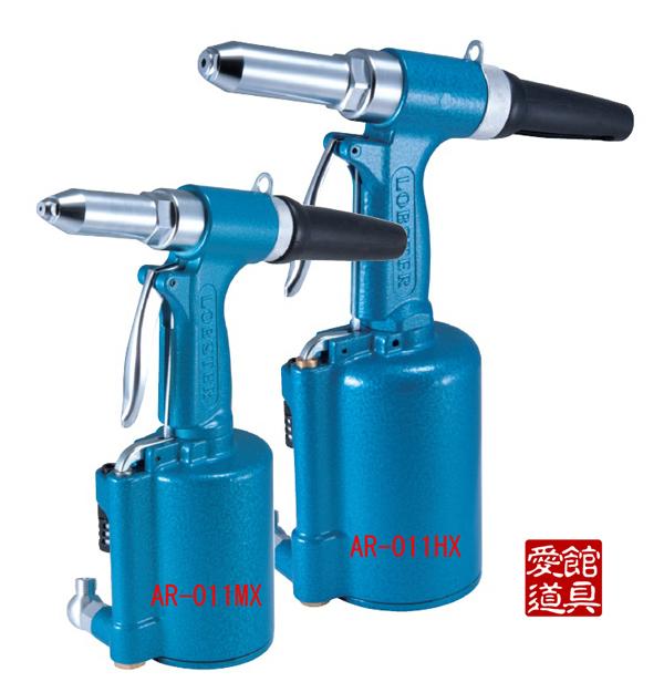 ロブテックス AR011HX エアーリベッター スタンダードタイプ(新型)