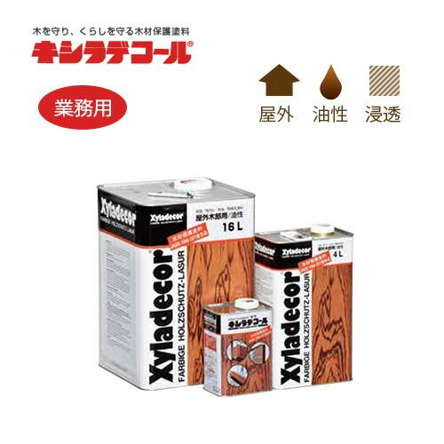 大阪ガスケミカル株式会社 キシラデコール 4L カラー選択(15色)