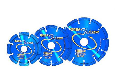 ロブテックス SL305(304mmφ) レーザーSL(乾式) (ダイヤモンドカッター)