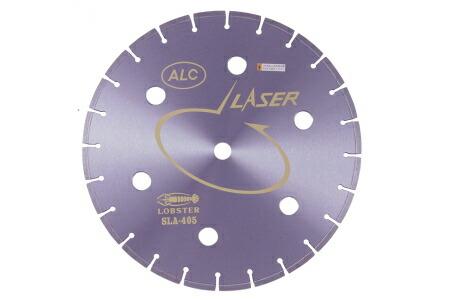 ロブテックス SLA405(400mmφ) レーザーSLA (ALC専用 乾式) (ダイヤモンドカッター)
