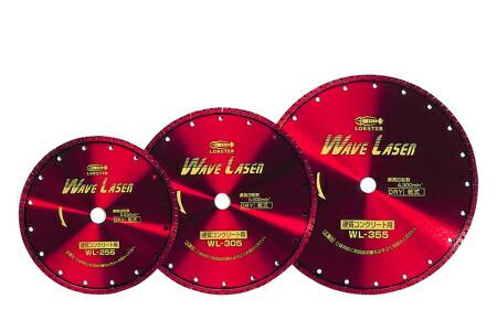 ロブテックス WL305(304mmφ) ウェーブレーザー(乾式) (ダイヤモンドカッター)