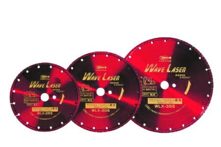 ロブスター・ロブテックス WLX355305 ダイヤモンドホイール ウェーブレーザー WLX (乾式・湿式) 360mmφ (アスファルト対応)