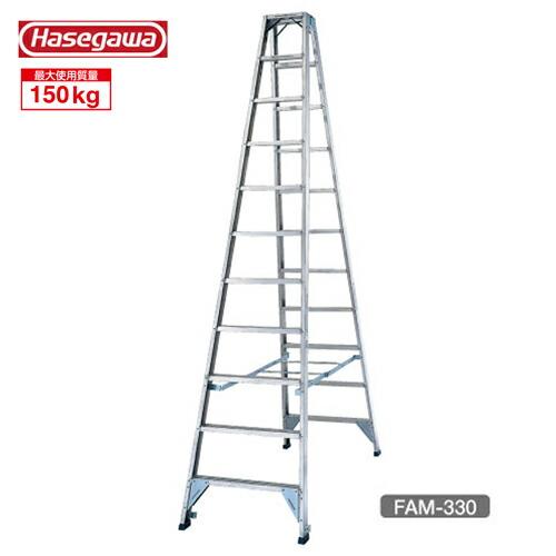 長谷川工業 FAM-420 #10490 専用脚立 長尺強力型