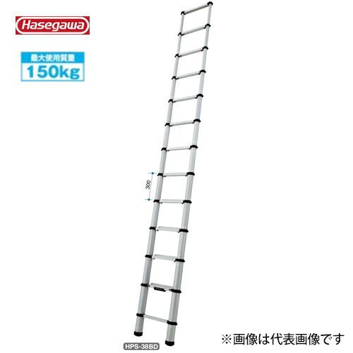 長谷川工業 HPS-38BD #17209 コンパクト1連はしご テレスコピックラダー