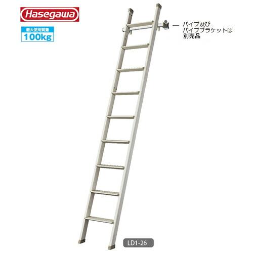長谷川工業 LD1-36 #15696 ロフト昇降用はしご
