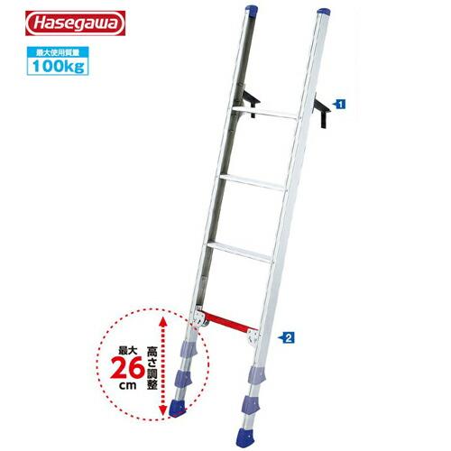 長谷川工業 LM-14 #15756 トラック荷台昇降用はしご トラックステップ 脚部伸縮式