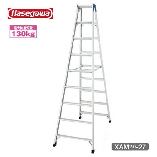 長谷川工業 XAM2.0-30 #16364 専用脚立 長尺タイプ