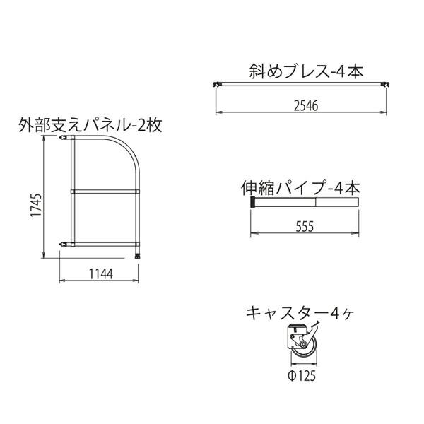 長谷川工業 #10934 高所作業台 ライトタワーステアウェイ(R)アルミ製 STW 移動式外部支えセット 4本1セット