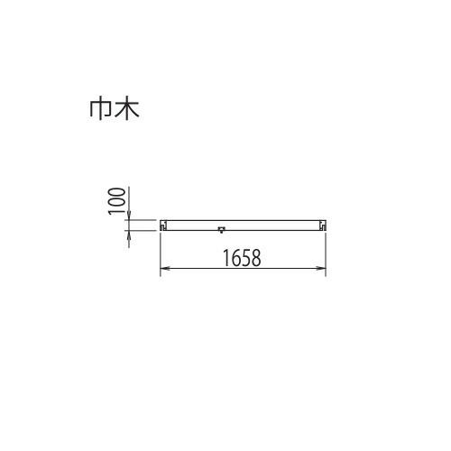 長谷川工業 #12142 高所作業台 ライトタワーステアウェイ(R)アルミ製 STW 構成部材 幅木