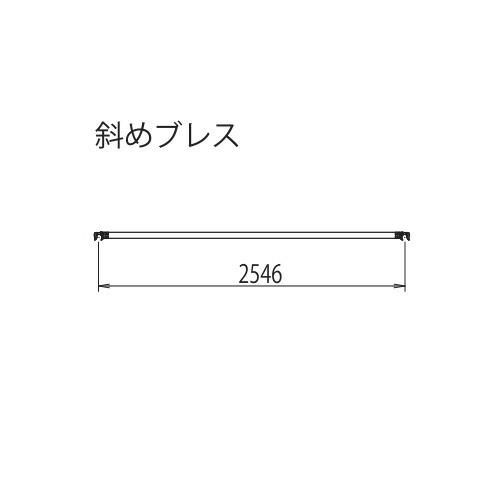 長谷川工業 #12144 高所作業台 ライトタワーステアウェイ(R)アルミ製 STW 構成部材 斜めブレス