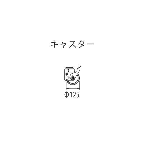 長谷川工業 #12201 高所作業台 ライトタワーステアウェイ(R)アルミ製 STW 構成部材 キャスター