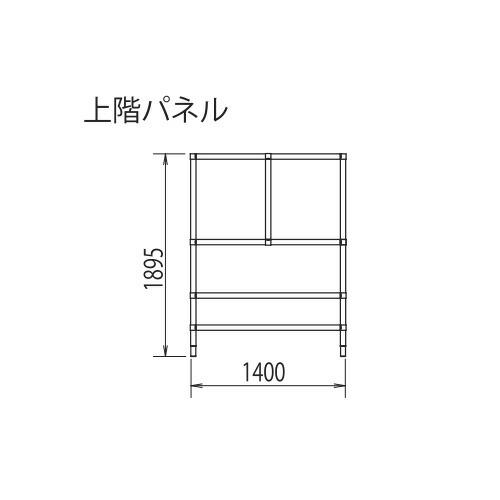 長谷川工業 #16293 高所作業台 ライトタワーステアウェイ(R)アルミ製 STW 構成部材 上階パネル