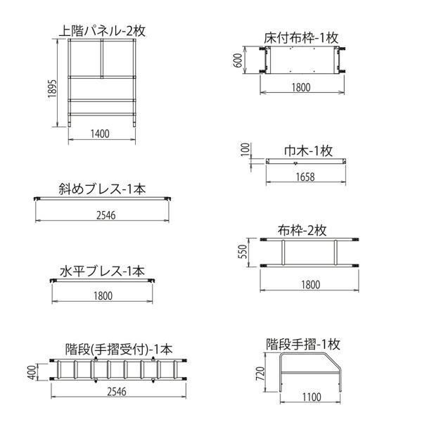 長谷川工業 #17469 高所作業台 ライトタワーステアウェイ(R)アルミ製 STW 上階セット