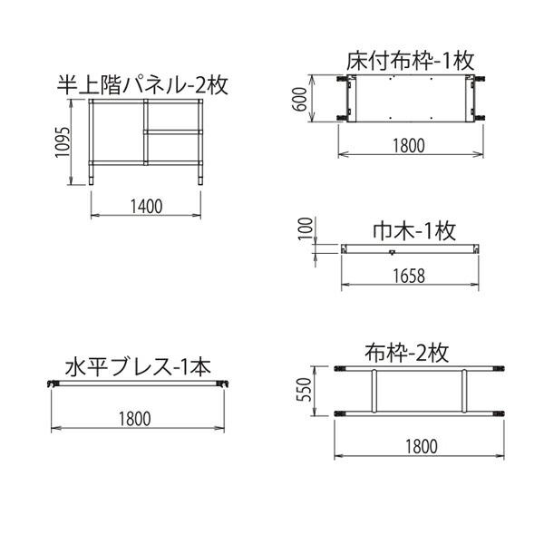 長谷川工業 #17470 高所作業台 ライトタワーステアウェイ(R)アルミ製 STW 半上階セット