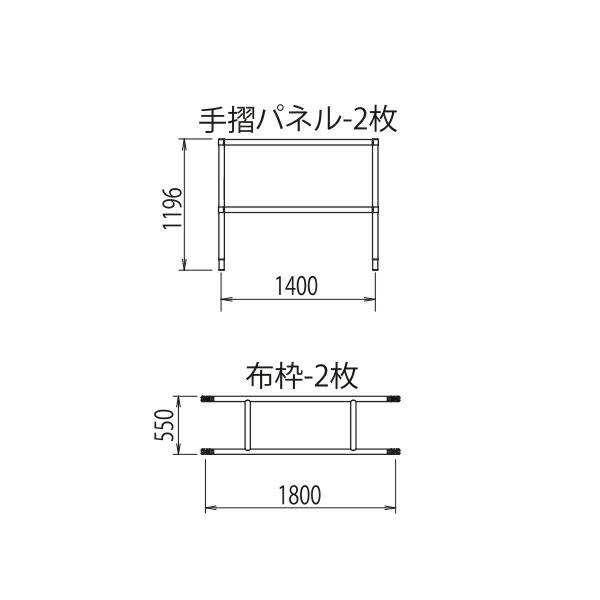 長谷川工業 #17471 高所作業台 ライトタワーステアウェイ(R)アルミ製 STW 安全手摺セット