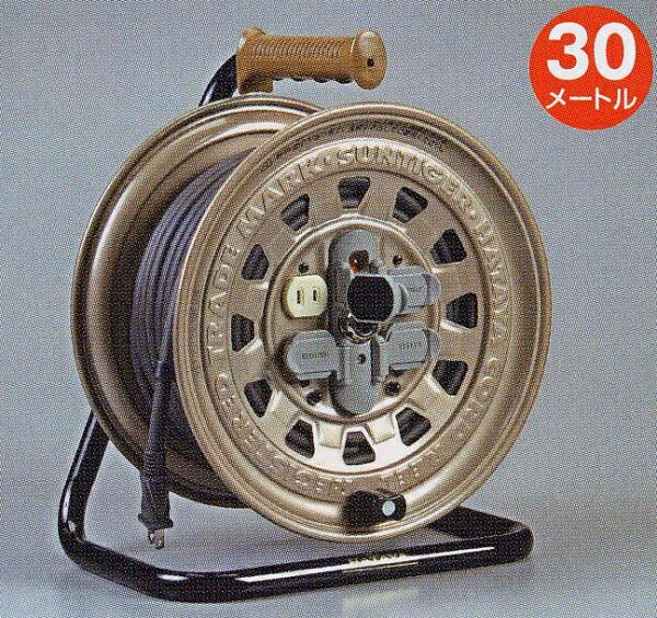 ハタヤ HATAYA GT-30 サンタイガーリール100V型 屋内用電工ドラム 30m VCT2.0×2心