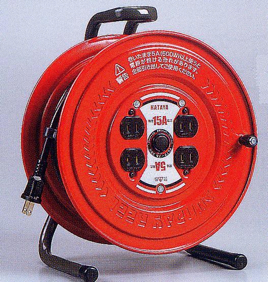ハタヤ HATAYA GS-50 サンデーリール100V型 屋内用電工ドラム 50m VCT2.0×2心
