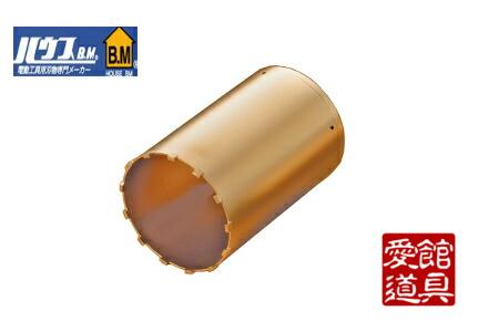 ハウスBM AMB-310mm スーパーハードコアドリル ボディ(刃のみ)